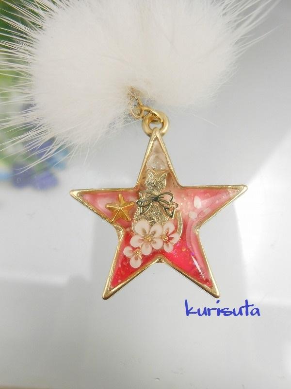 ★クリスタ★星型 うさぎ系天然ファーと猫ネックレス ラブリーピンク お座り猫と星と花 レジン製