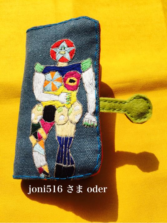 iphone6/6s 携帯カバー 手帳型 oder
