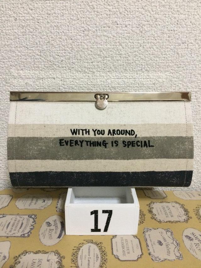 かすれボーダー お財布