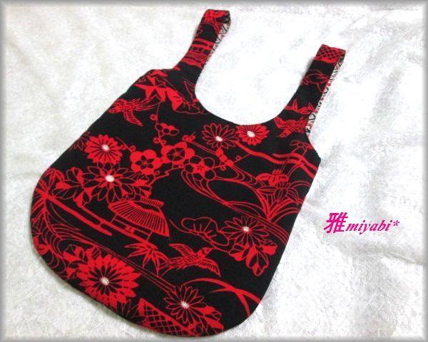 赤と黒和柄リバーシブルバッグ