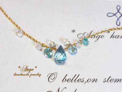 宝石質ブルーミスティックトパーズ&たくさんの天然石のネックレス