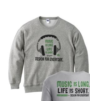 ヘッドホン〜Music is long,Life is short.〜  トレーナー【受注生産品】