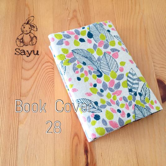 ブックカバー 28【文庫本サイズ】