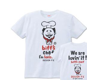アメコミ・お髭のコックさん S〜XL Tシャツ【受注生産品】