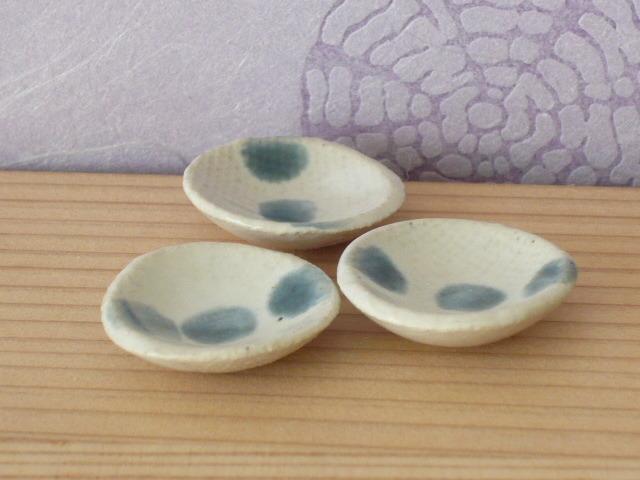 ミニチュア陶器☆皿 湖水輪 三枚組