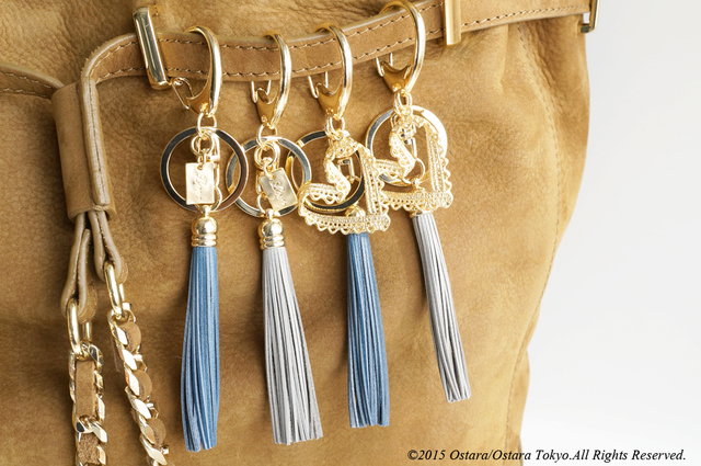 Leather Tassel Key Holder -Love-