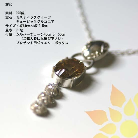Mystic quartz pendant
