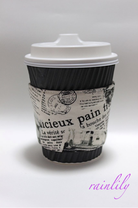 Cup sleeve -NEWS paper-