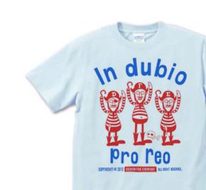 【再販】海賊〜in dubio pro reo〜 S〜XL Tシャツ【受注生産品】