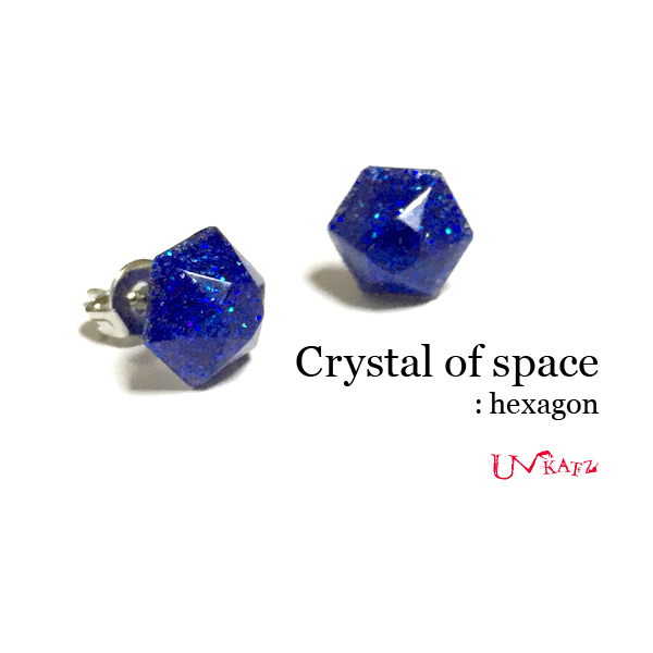 Ukatz NO.380-1 宇宙の結晶ピアス(hexagon)