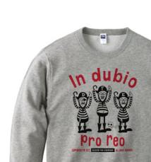 海賊〜in dubio pro reo〜 トレーナー【受注生産品】