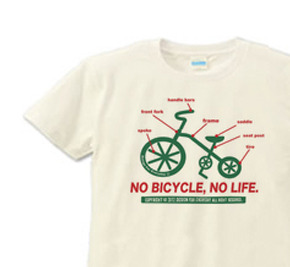 Bicycle Anatomy XS(女性XS〜S) Tシャツ【受注生産品】