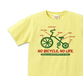 Bicycle Anatomy S〜XL Tシャツ【受注生産品】