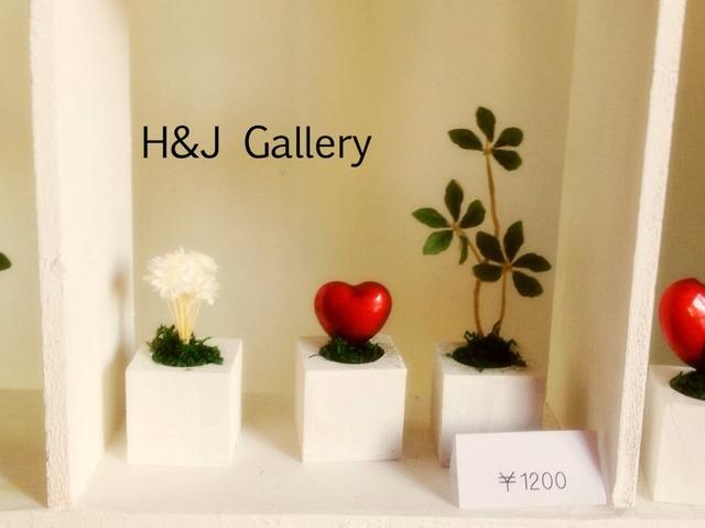 再販☆小さな植木鉢*バレンタイン 白角ハート