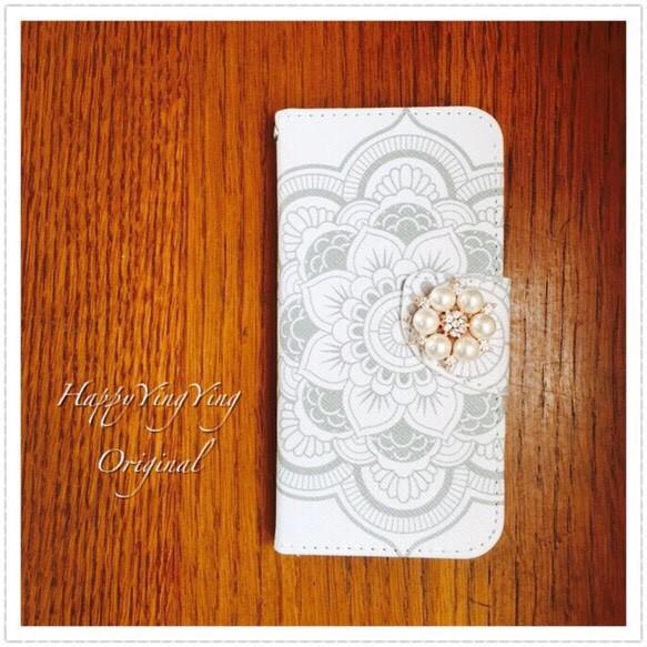 iphoneケース/Xperiaスマホケース【穴2】ホワイトロータス花柄手帳型ケース