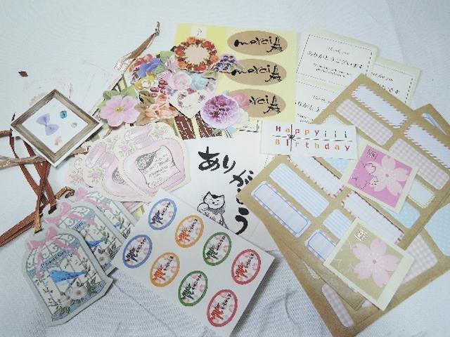 My favorite Collection ☆Part 2『中身の見える福袋』色々なアイテムがいっぱい詰まっています!(^^)!全部で220枚以上入っています?(1044)