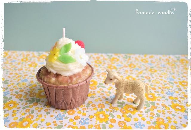 春を待つカップケーキのキャンドル(ラズベリー)