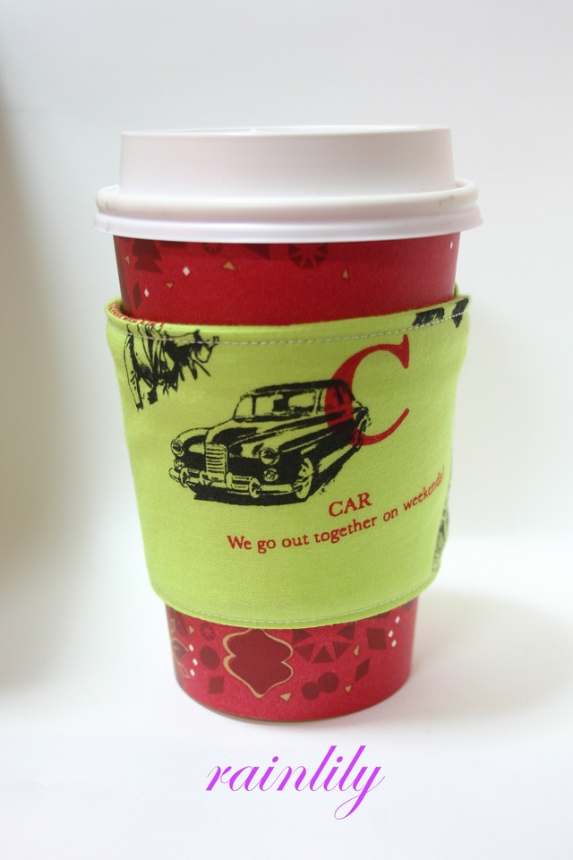 Cup sleeve -GUYS!- yellow green