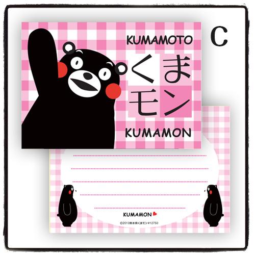 くまモンメモ帳-Cタイプ