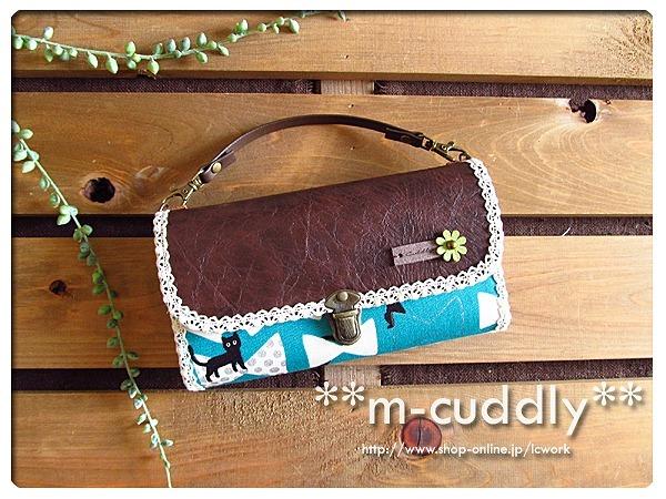 リボンとネコ・こげ茶合皮の 長財布バッグ