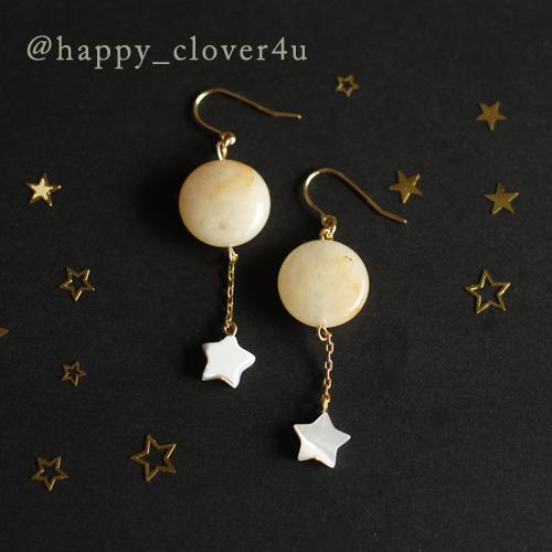 月と星のピアス(イエロージェイド&シェル)/p552