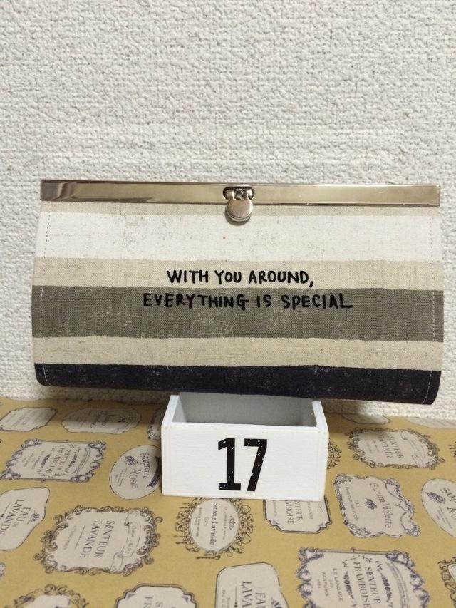 4101miyu-badさまオーダー