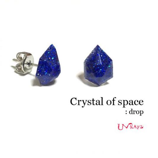 Ukatz NO.380-3 宇宙の結晶ピアス(drop)
