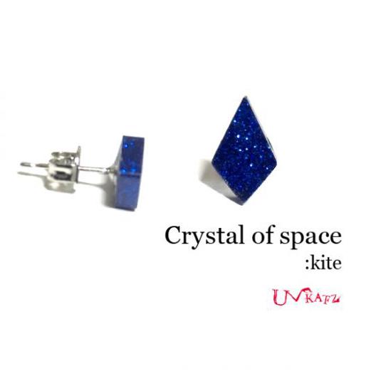Ukatz NO.380-4 宇宙の結晶ピアス(kite)