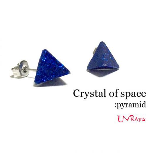 Ukatz NO.380-5 宇宙の結晶ピアス(pyramid)