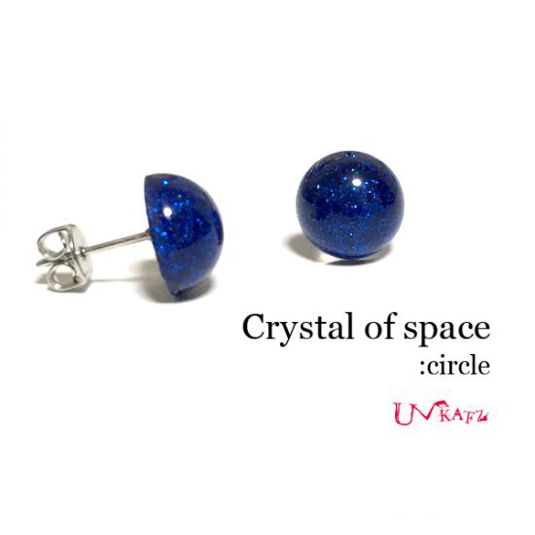 Ukatz NO.380-6 宇宙の結晶ピアス(circle)