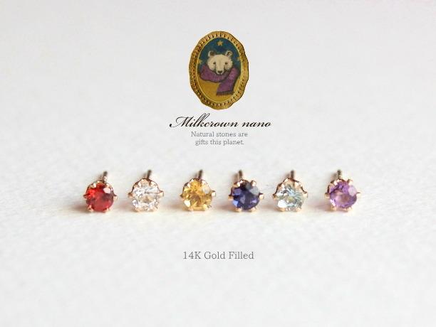 Milkcrown nano 14KGF/2個売り