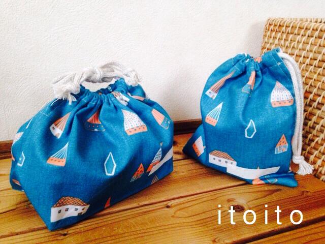 お家のお弁当袋×コップ袋セット