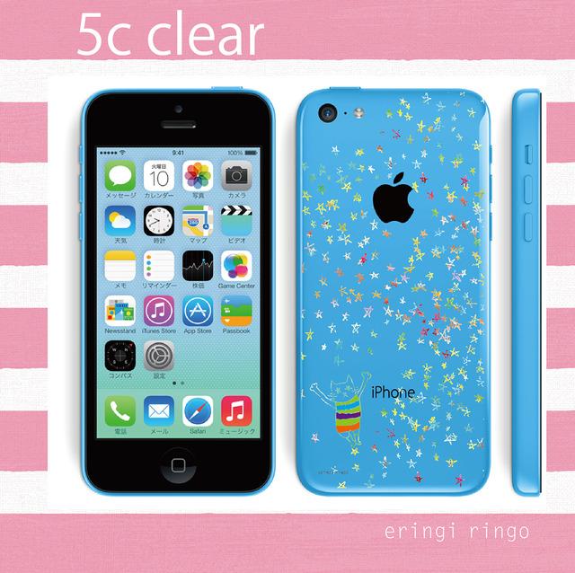 きらきらぼしとねこのお話 iPhone case(5c)