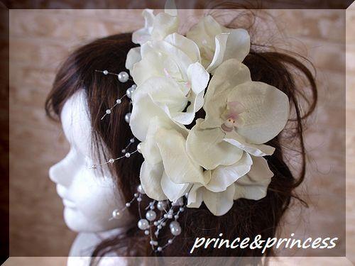 白胡蝶蘭の髪飾り