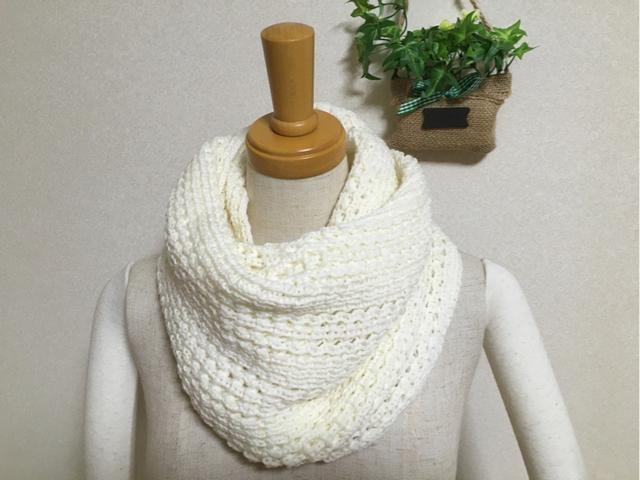 リブタック編みスヌード ホワイト