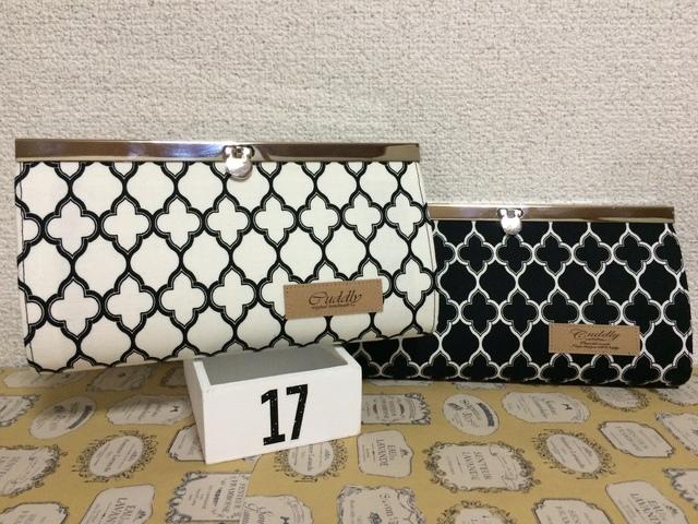 takamaki 1863さまオーダー