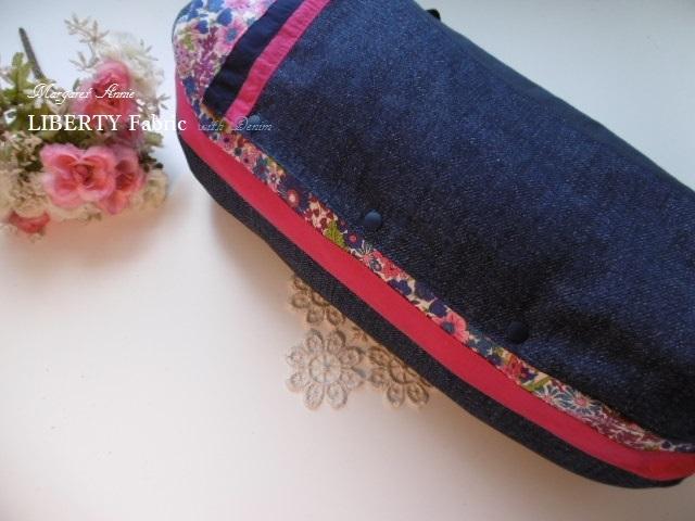 ★Sale価格中です★ 抱っこ紐収納カバー360サイズ(LIBERTY Fabric