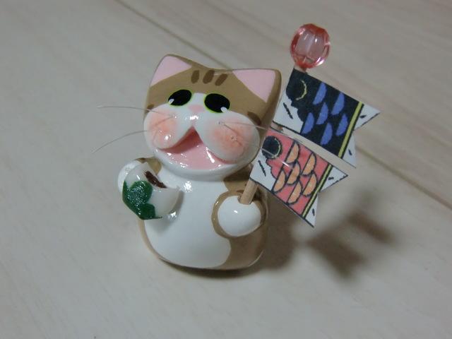 送料無料♪ こいのぼりネコ?