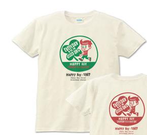 ハッピーボーイ☆クローバー XS(女性XS〜S)   Tシャツ【受注生産品】