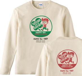 ハッピーボーイ☆クローバー 長袖Tシャツ【受注生産品】