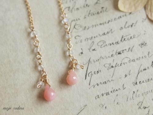 Pink opal long pierce
