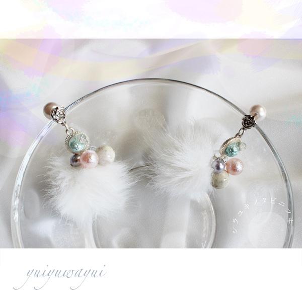シラユキノタビニッキの耳飾り*(16)