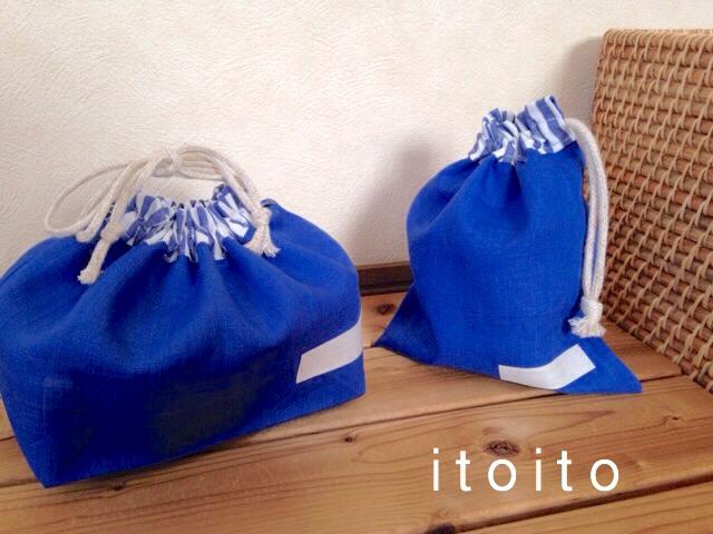 リネンのお弁当袋・コップ袋セット ブルー×ストライプ