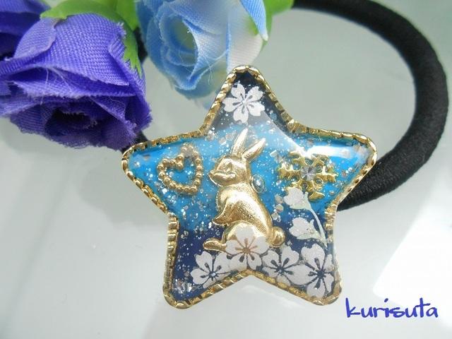 【セール】大きい星のヘアゴム ラムネブルー うさぎと桜とハートと雪の結晶
