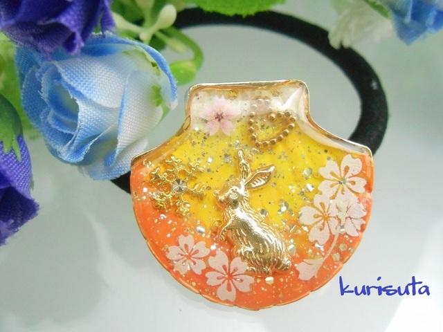 シェルのヘアゴム ビタミンオレンジ うさぎとハートと雪の結晶と桜