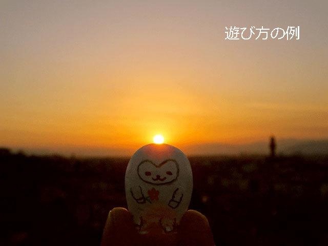 ひつじのちいさい人形(オレンジ)