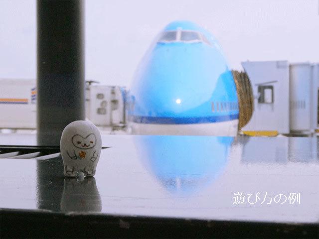 ひつじのちいさい人形(ピンク)