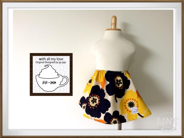 【再販】春の新作?トロピカルお花のスカート