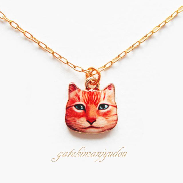 茶トラ猫のネックレス