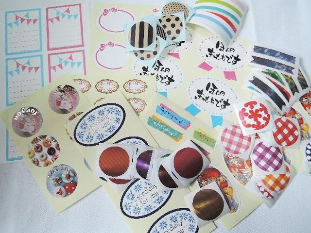 My favorite Collection  Part 5☆可愛い過ぎるシールセット いろんな可愛いシールが95枚入っています!(^^)!(1053)